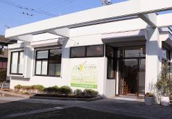 神戸市西区月が丘整骨院の外観