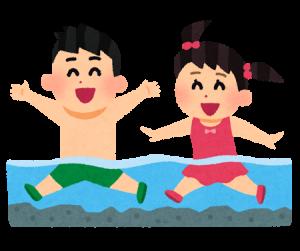 ocean_aquashoes_kids